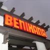 benihana2_1720