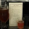 breweryabigaile_5597
