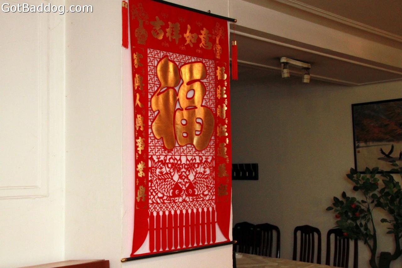chinesefood_3766