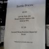 bottle-release_9960